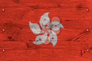 Hong Kong flag painted old oak wood fastened - Popular Stock Photos