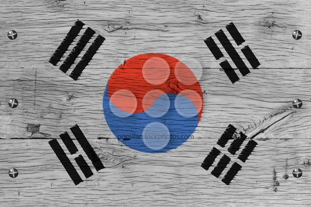 South Korea national flag painted old oak wood fastened – Popular Stock Photos