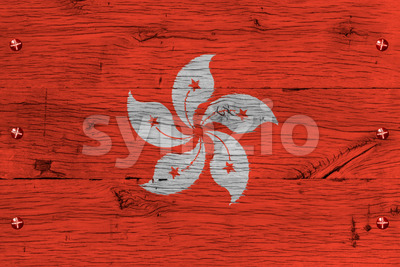 Hong Kong flag painted old oak wood fastened Stock Photo